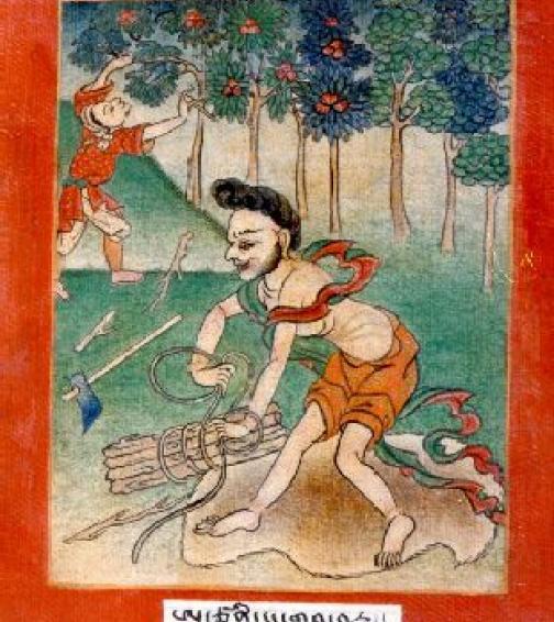 A Nyugati Tanívány Nemes Tantrikus Köre - Árja Tantra Mandala