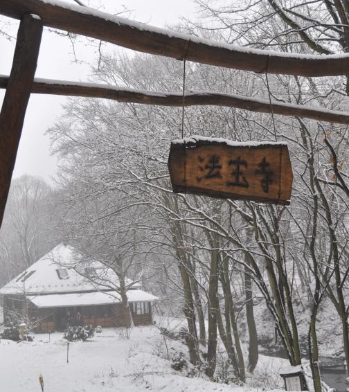 A Mokusho Zen Ház közössége