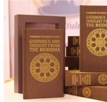 Különleges kiadvány elkészítésére kapott engedélyt A Tan Kapuja