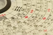Ji King, feng sui és kínai asztrológia A Tan Kapuján