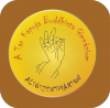 A Tan Kapuja Buddhista Gimnázium