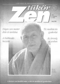 Zen tükör - III. évfolyam, 3. szám (1995)